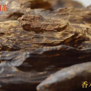 古渡の香木と近年の香木の移動の歴史