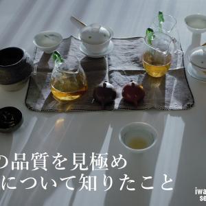 岩茶について知りたいこと マニアの岩茶の品質を見極め