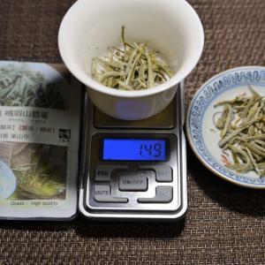 茶の記録 四川緑茶