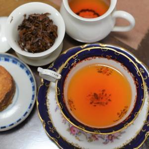 ハサマ共同製茶組合 Kyoukan茶 べにふうき2nd 2020