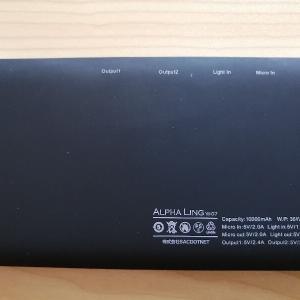 【海外旅行の持ち物】おすすめ モバイルバッテリー