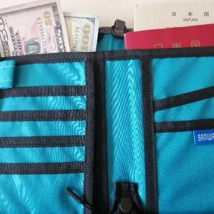 【海外旅行の持ち物】おすすめ パスポートケース