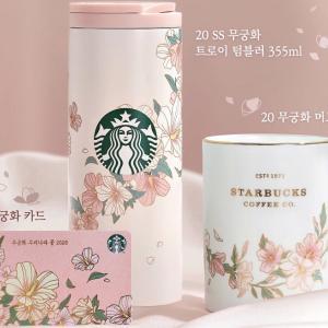 新商品続々!韓国スターバックス