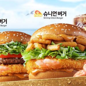 日本と違う?韓国マクドナルド