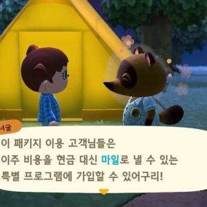 ネット大国、韓国でオンライン授業スタート