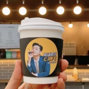 韓国ドラマの撮影地にはコーヒーカーがやって来る!