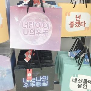 韓国ダイソーおすすめの文房具