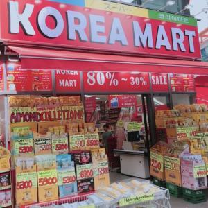 お土産買うならKOREA MART