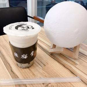 東大門「熊猫堂」で黒糖タピオカミルクティー