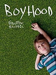 12年間同じ俳優で撮りつづけた家族の物語。映画『6才のボクが、大人になるまで。』