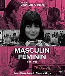 昔は好き→今観たらなんだか不愉快…。フランス映画『男性・女性』