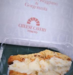CHEESE CAVERY TOKYO の熟成チーズ菓子