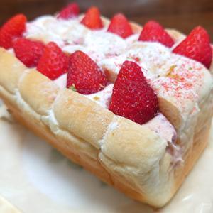 ハイアットリージェンシー東京のいちごのパン
