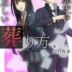 #80 Kindleで新作出版【イラスト週間報告(3/7-3/13)】