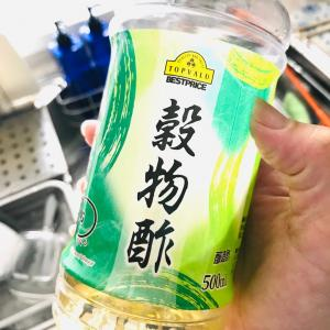 《93》『月曜断食』お酢パワー来てる❗️っと思う85日目