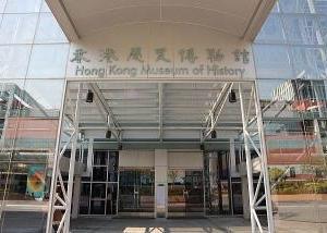 【2018 香港】香港歴史博物館へ行ってみた