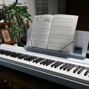 ピアニストまでのスケジュール