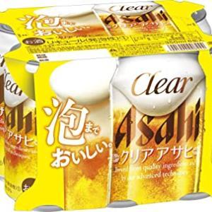 ビール1本目!