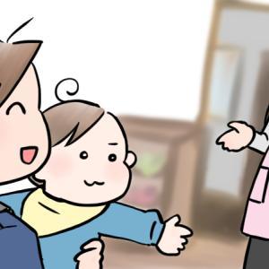 【名古屋市保育園】新型コロナウイルス感染症に伴う登園自粛と育児休業の取扱いまとめ【条件付きで育休延長は可能!】