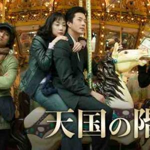 私が韓国ドラマで忘れられないシーンはこれ!(前編)