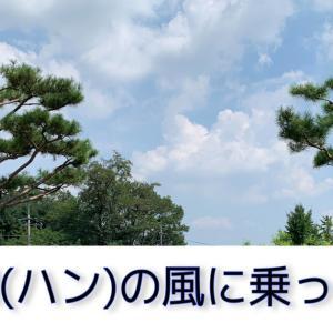 週末に行きたい!ソウル近郊の自然スポットお勧め7選(山と川編)/京畿道 【韓国在住者向け】