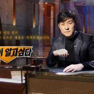 SBSはどんな放送局?SBSの長寿番組も4つ紹介!