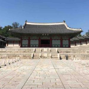 ソウルの西の離宮「慶熙宮」の歴史と魅力は?観光する前に知っておきたいこと。
