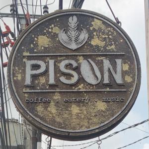 【センス◎】美味しいコーヒーなら Pison Coffee