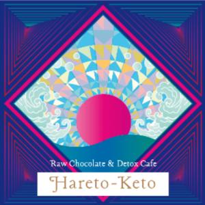 【特別な記念日に】ハレトケトのオーダーメイドローケーキ