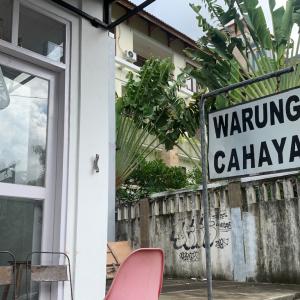 【癖になる】たっぷりサンバルマタ Warung Cahaya
