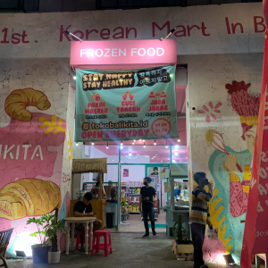 【韓流ブーム】バリ島に韓国屋台村出現 THE 1ST KOREAN MART