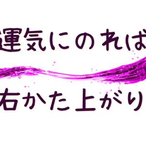 沖縄で気学講座(@豊見城)を開催☆必ずいい1年になる目標をみんなで立てました♪