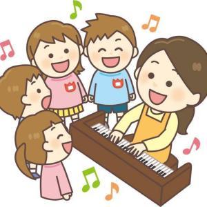 幼稚園で人気のうた おすすめピアノ楽譜