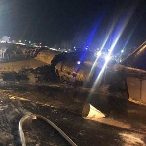 フィリピン→羽田の小型機が墜落