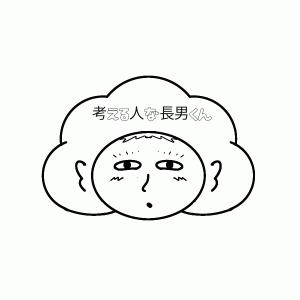 私立高校 受験から入学日まで¥687,068(自転車等込)