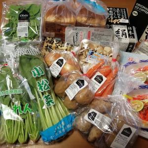 宅配食材 9月 第3週購入商品 約6,000円分(送料無料)