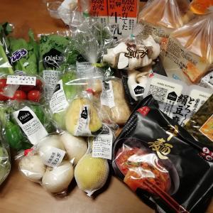 宅配食材 9月 第4週購入商品 約6,000円分(送料無料)