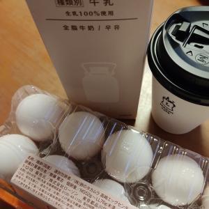 ローソンお得なクーポンで牛乳.卵.ダブルエスプレッソラテの3点が283円で買えた
