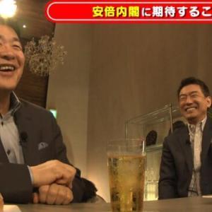 コロナが流行ればパソナが儲かり、大阪の飲食店は大被害!
