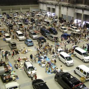 1月19日(日)は、えひめ青空市場フリーマーケットが開催