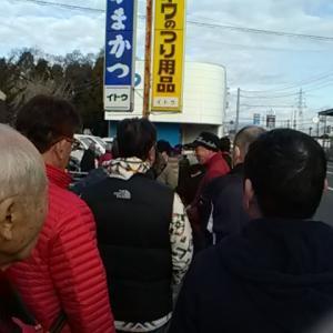【新春衝動買い第2弾!?】日本一安い釣具店の初売りは凄かった(*_*)