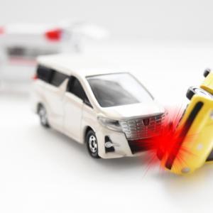 【釣り保険】車の保険でも鮎竿も補償してもらえます!