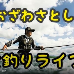 小沢聡さんのYouTubeは視聴者に優しい!