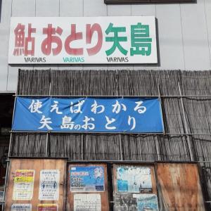 終盤の郡上釣行のオトリは矢島おとり店