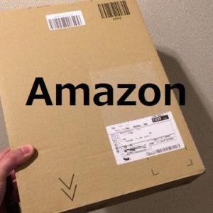 結局Amazonブラックフライデーで買ったもの!