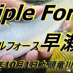 シマノの新作ロッドがYouTubeに登場!