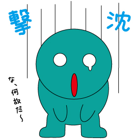 【郡上16回目】連休最終日は撃沈(*_*)