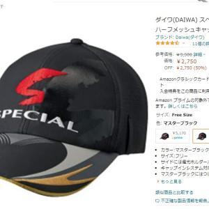 スペシャルな帽子が再入荷!?