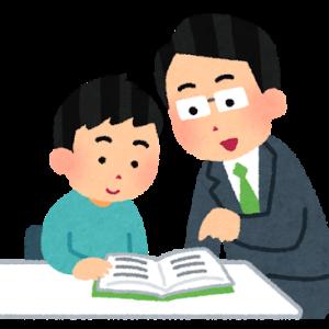 塾に行くことの利点は勉強を教えてもらうことではない