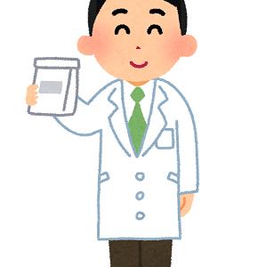 認定薬剤師の更新申請の期限延長について